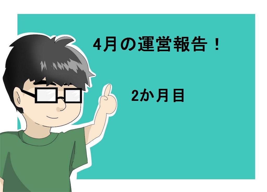 f:id:saku13245:20170501001729j:plain