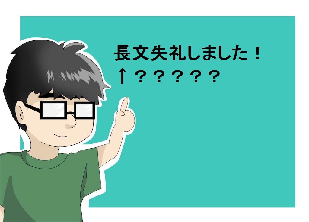 f:id:saku13245:20170512001400j:plain