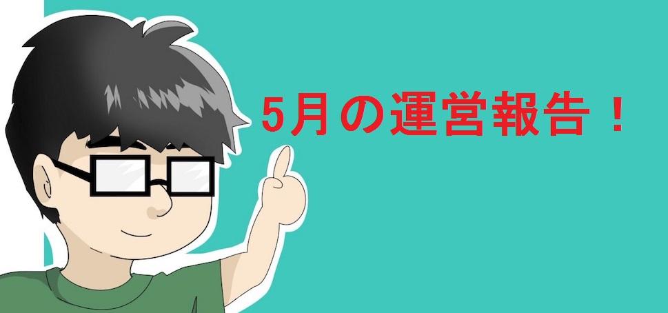 f:id:saku13245:20170601234707j:plain