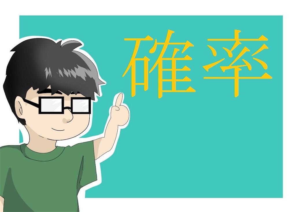 f:id:saku13245:20171006225711j:plain