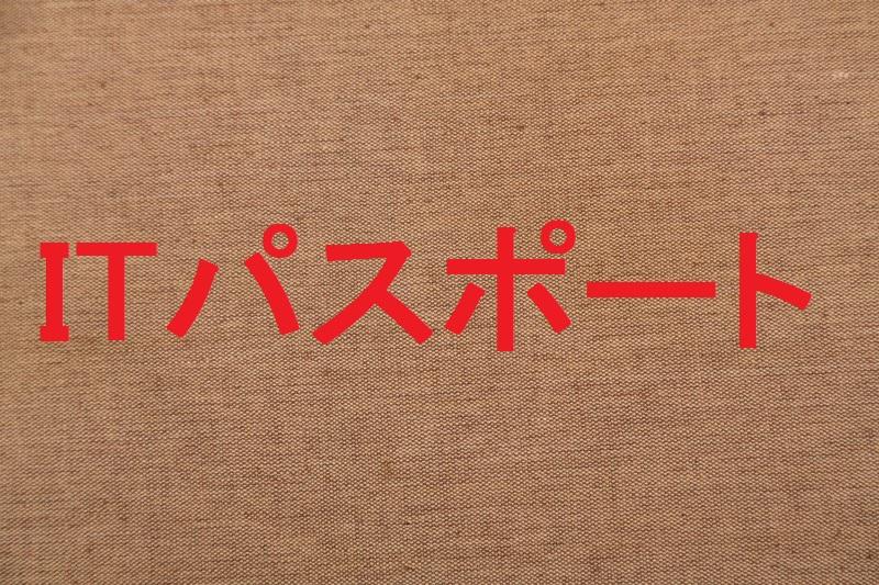 f:id:saku13245:20171124175931j:plain