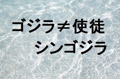 f:id:saku13245:20171126214439j:plain