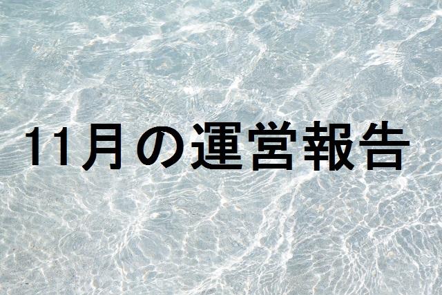 f:id:saku13245:20171207144717j:plain