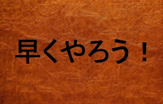 f:id:saku13245:20171213174520j:plain
