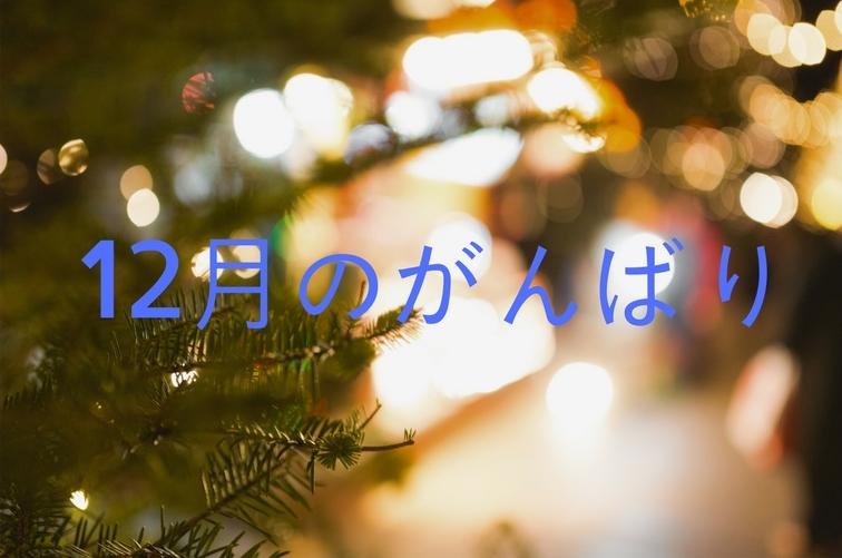 f:id:saku13245:20171231193355p:plain