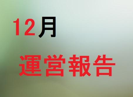 f:id:saku13245:20180101221801j:plain