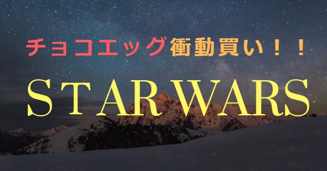 f:id:saku13245:20180212225847p:plain