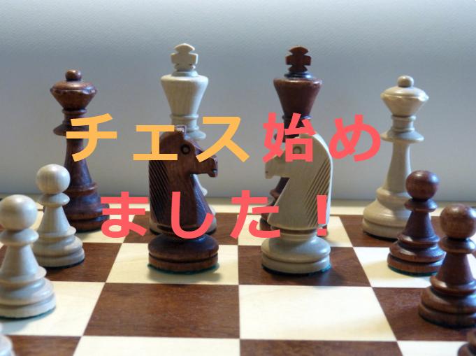 f:id:saku13245:20180221003744p:plain
