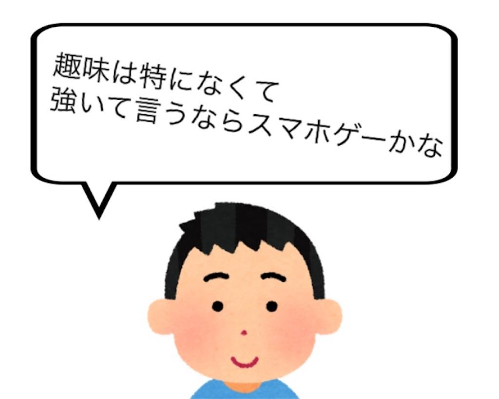 f:id:saku13245:20180329234321j:plain