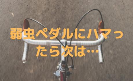 f:id:saku13245:20180405171154p:plain