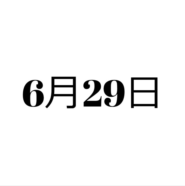 f:id:saku13245:20180614193142p:plain