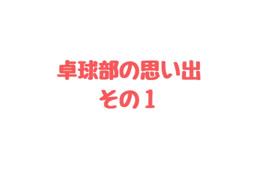 f:id:saku13245:20181202192207p:plain