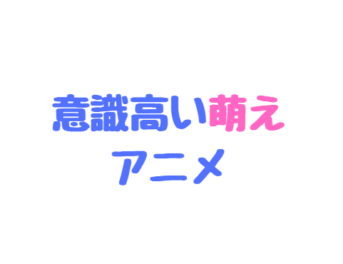 f:id:saku13245:20181230150917p:plain