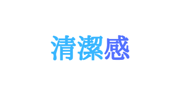 f:id:saku13245:20190104231209p:plain