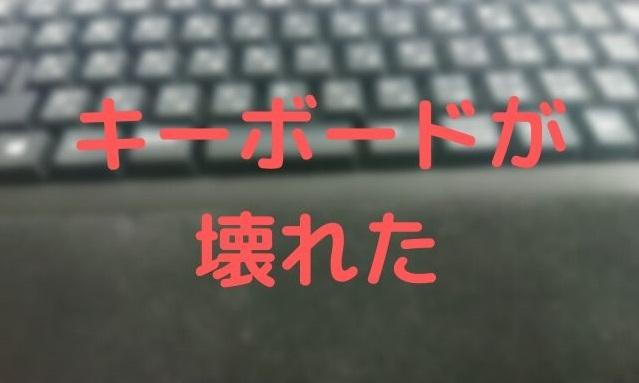 f:id:saku13245:20200213175735j:plain