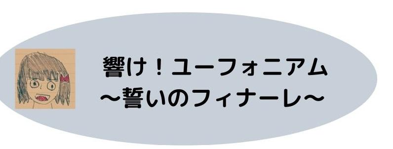 f:id:saku13245:20200229002334j:plain