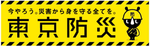 f:id:saku385:20180118042226p:plain