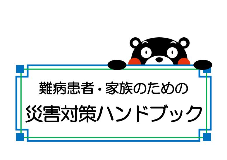 f:id:saku385:20180127051413p:plain