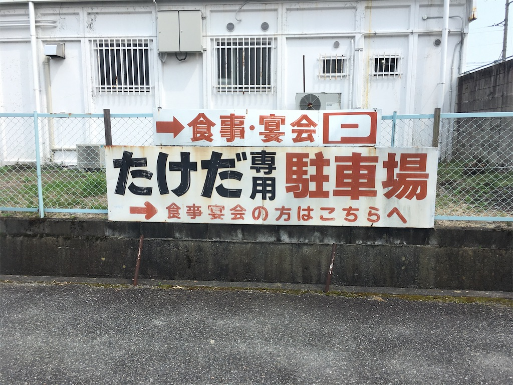 f:id:sakuB787:20200808220247j:image