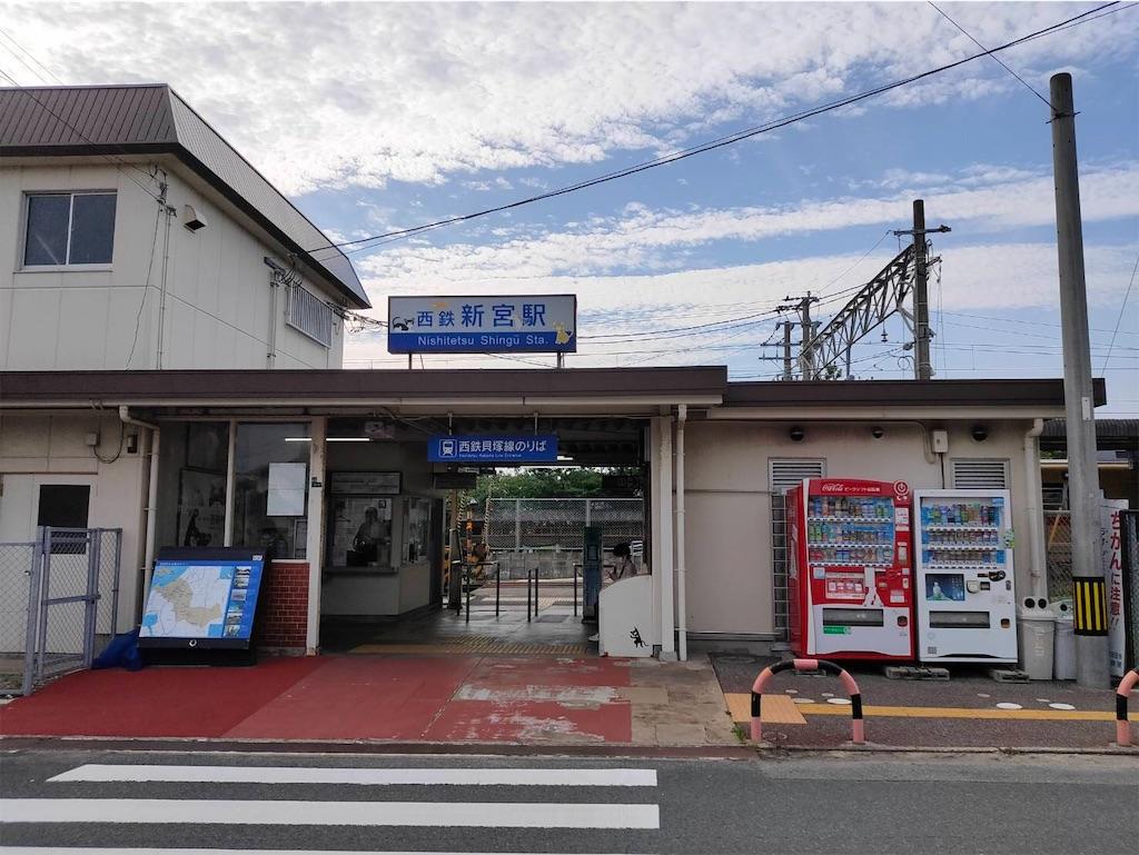 f:id:sakuB787:20210620063915j:image