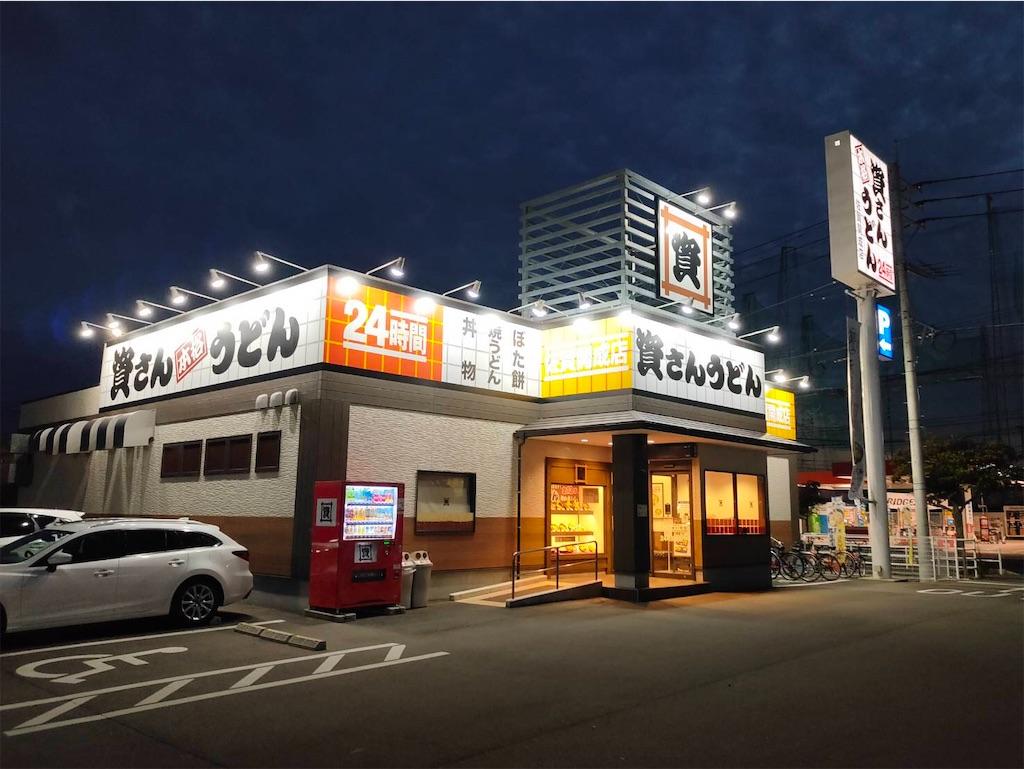 f:id:sakuB787:20210621181947j:image