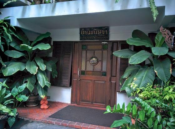 f:id:saku_bangkok:20160707092730j:plain