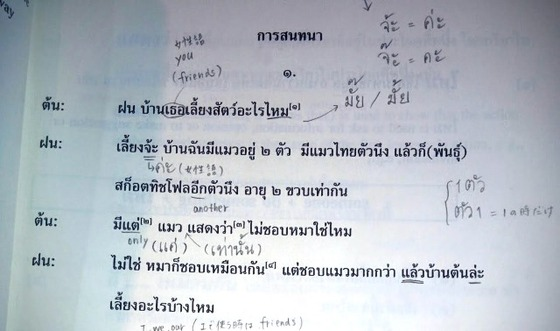 f:id:saku_bangkok:20160708102830j:plain