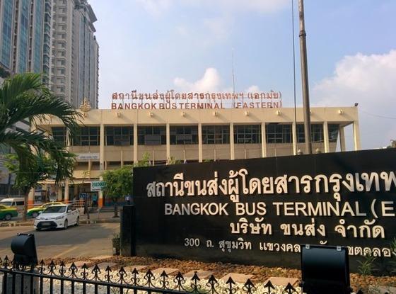 f:id:saku_bangkok:20160726141333j:plain
