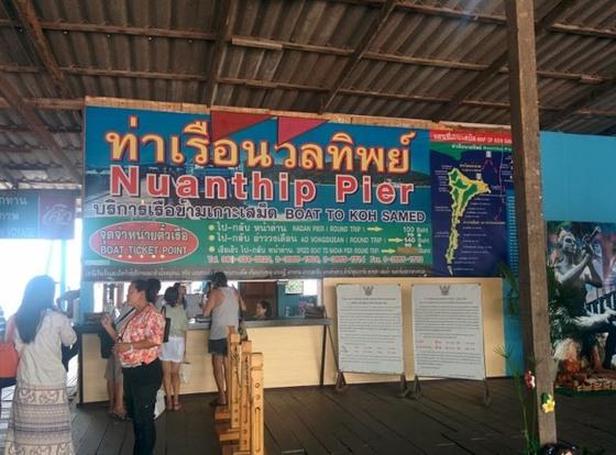 f:id:saku_bangkok:20160726141431j:plain