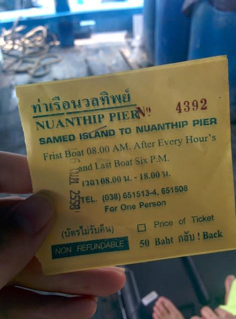 f:id:saku_bangkok:20160726141442j:plain