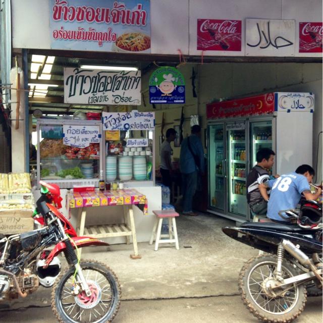 f:id:saku_bangkok:20161130012451j:plain