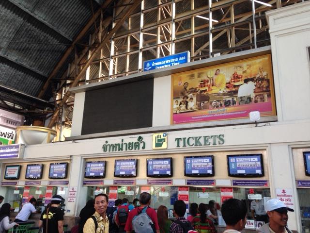f:id:saku_bangkok:20161130013351j:plain