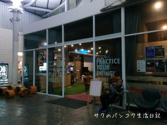 f:id:saku_bangkok:20161214123438j:plain