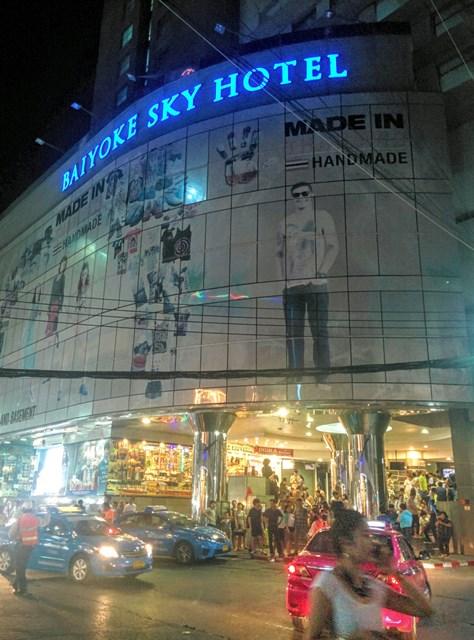 f:id:saku_bangkok:20161222183827j:plain