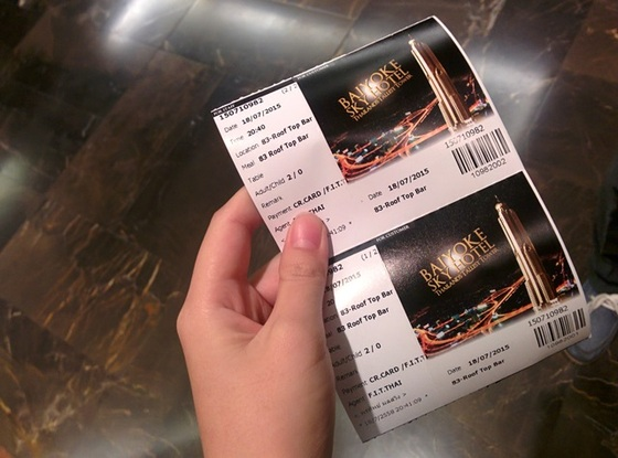 f:id:saku_bangkok:20161222183909j:plain