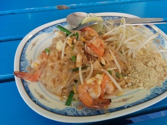 f:id:saku_bangkok:20161223123011j:plain