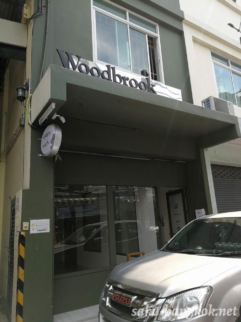 woodbrookbkkの入り口