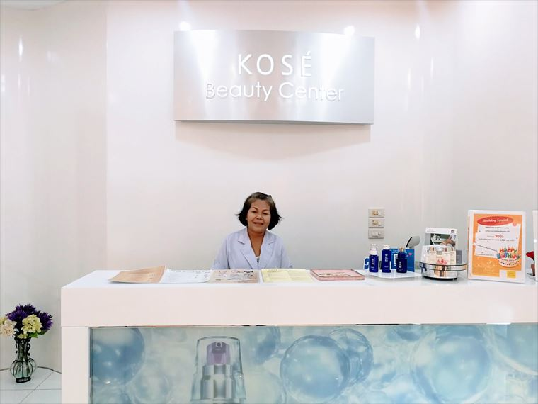 KOSE Beauty Centerの受付