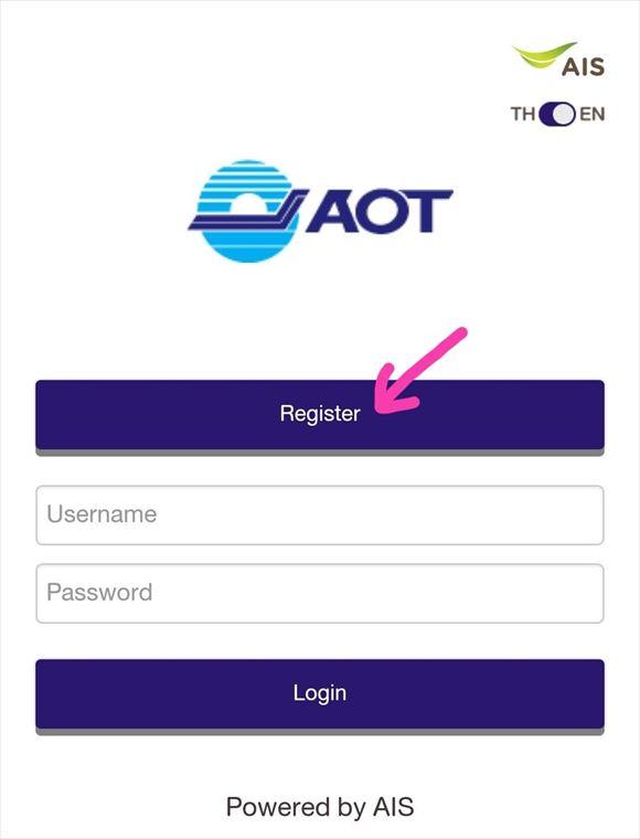 ドンムアン空港のWiFi登録画面