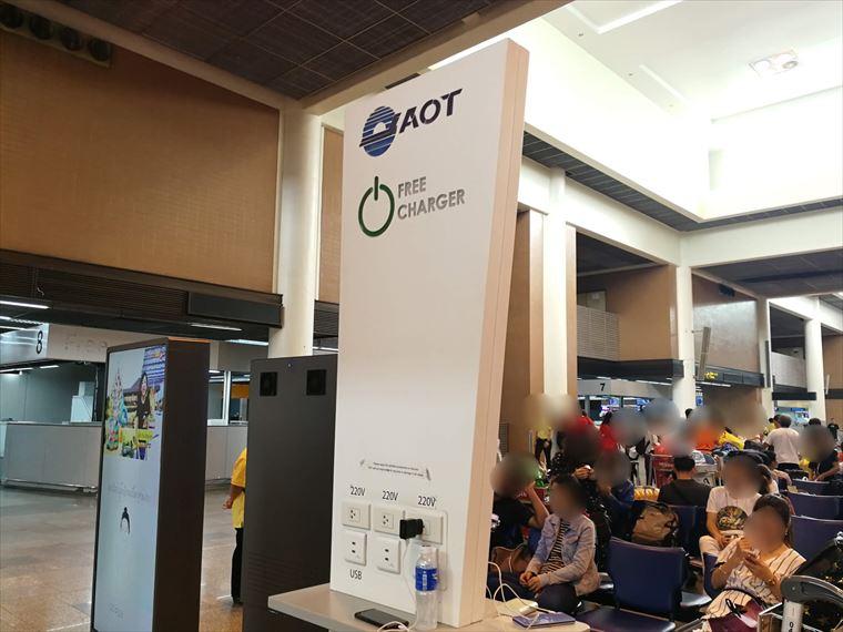 ドンムアン空港の無料充電スポット 外観