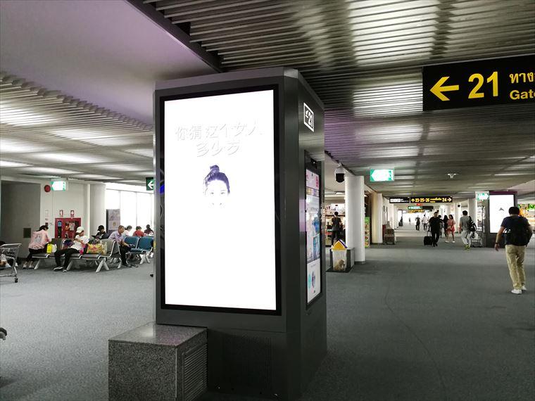 ドンムアン空港の搭乗口付近の無料充電スポット