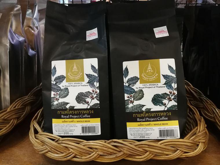 ドンムアン空港のロイヤルプロジェクトショップのコーヒー豆