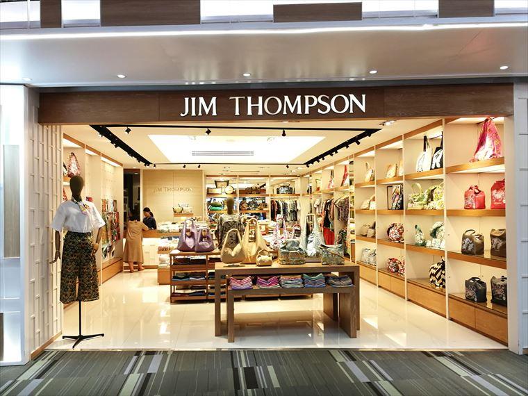 ドンムアン空港の国際線ゲート内のジムトンプソン