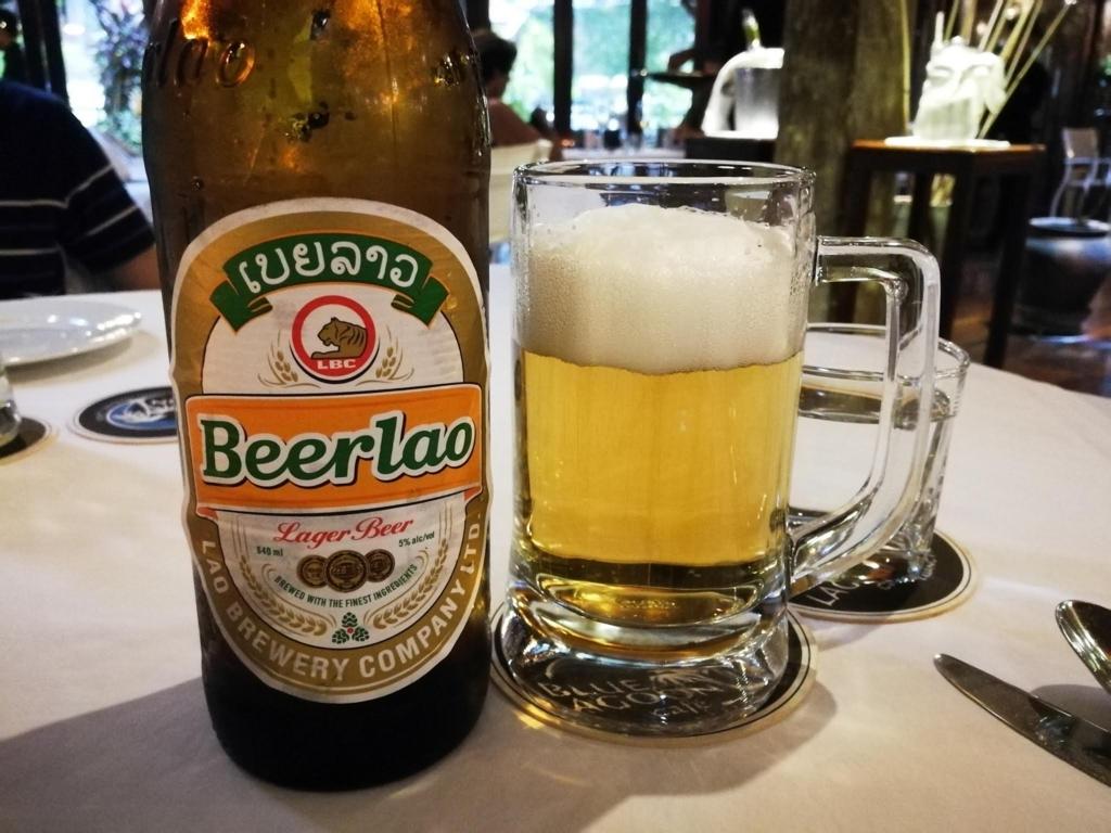ルアンパバーンで飲んだビアラオ大瓶