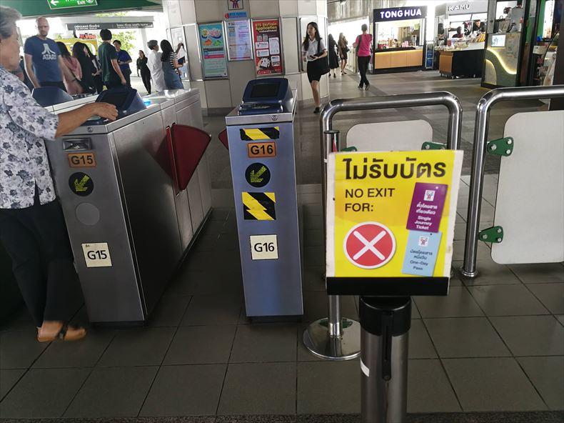 f:id:saku_bangkok:20180901160041j:plain