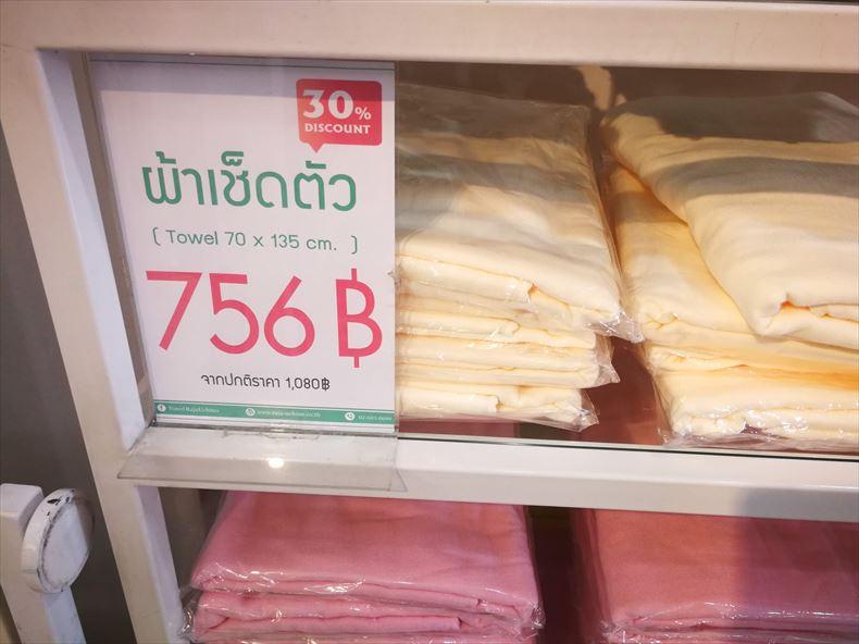 f:id:saku_bangkok:20180901212946j:plain