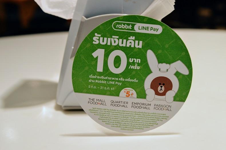 f:id:saku_bangkok:20180911205739j:plain