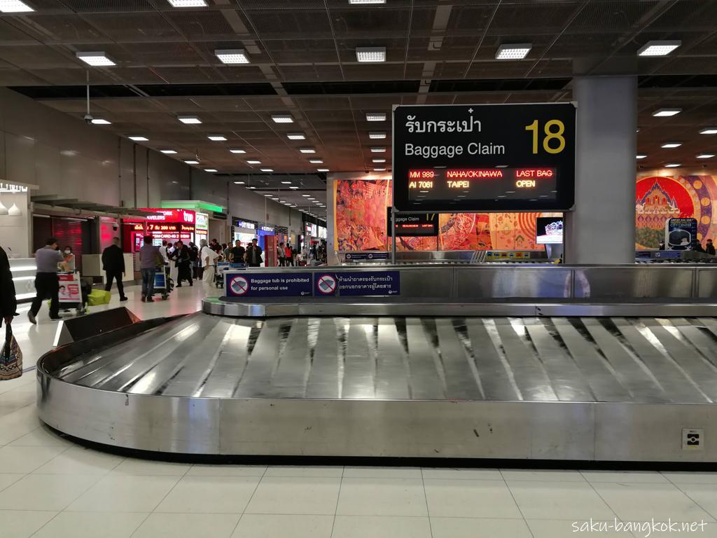 スワンナプーム国際空港のバゲージクレーム