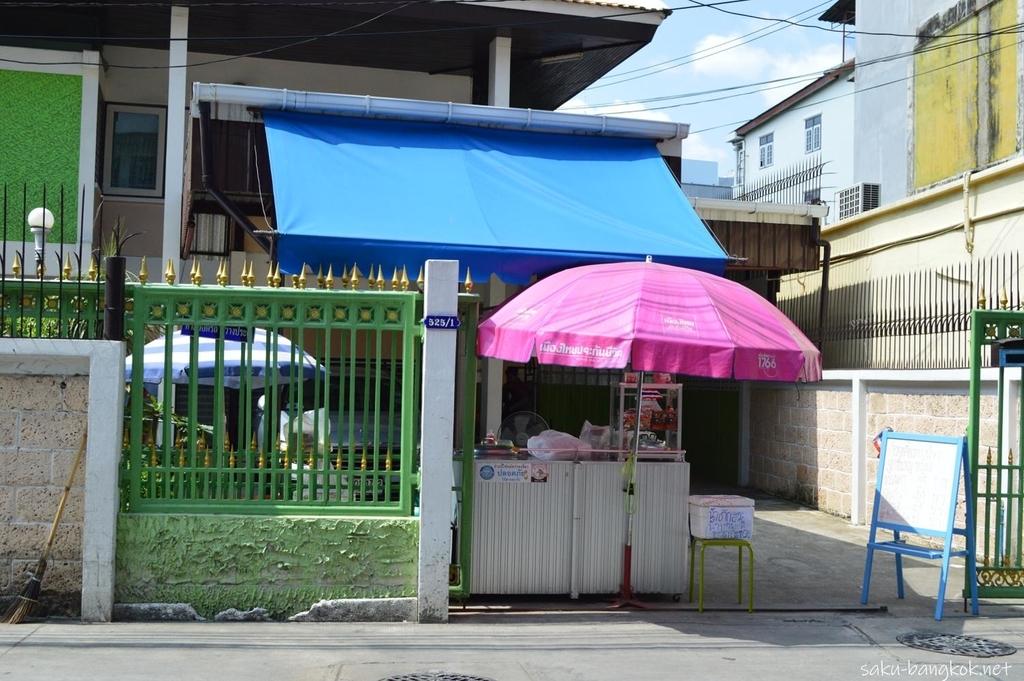 f:id:saku_bangkok:20181102174005j:plain