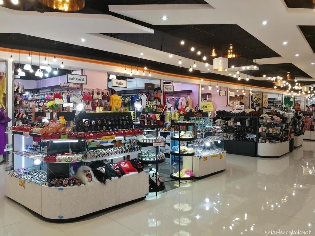 f:id:saku_bangkok:20181102174235j:plain
